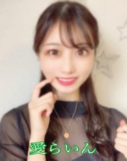 みさき ~回春エステ~愛らいん (五井(市原)発)