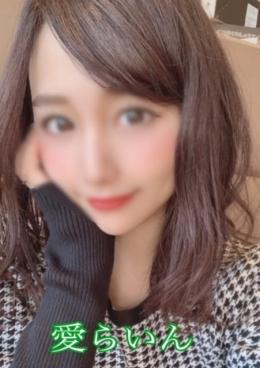 ゆきな ~回春エステ~愛らいん (神栖発)