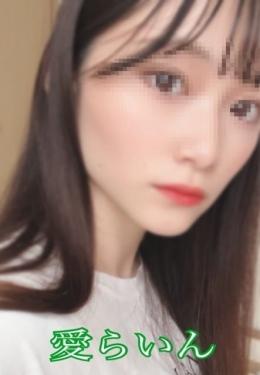 かりな ~回春エステ~愛らいん (神栖発)