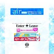 air 宮崎店