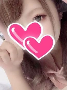 ★体験みあ★ Airu-あいる- (太田発)