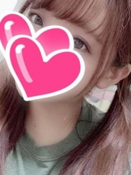 ★体験ひなみ★ Airu-あいる- (太田発)