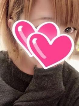 ★体験いおり★ Airu-あいる- (太田発)