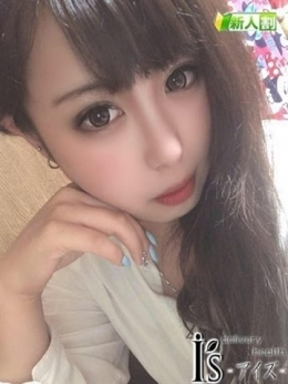 MIYA I's-アイズ- (安城発)