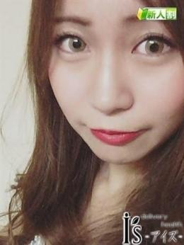 MARINA I's-アイズ- (安城発)