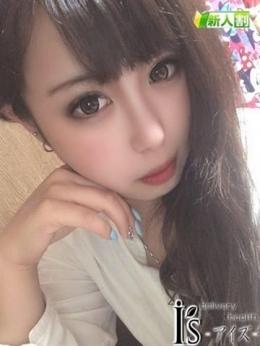 MIYA I's-アイズ- (富士発)
