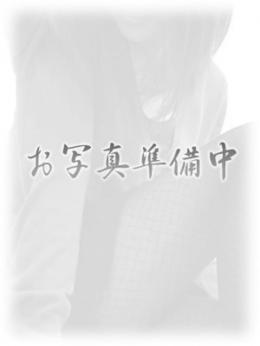 なごみ 明石人妻花壇 (明石発)
