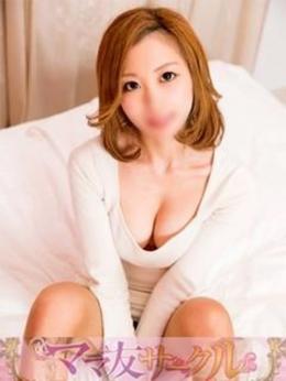 みずき 秋田人妻デリヘル ママ友サークル (秋田発)