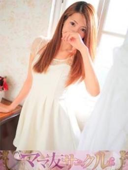 みなせ 秋田人妻デリヘル ママ友サークル (秋田発)
