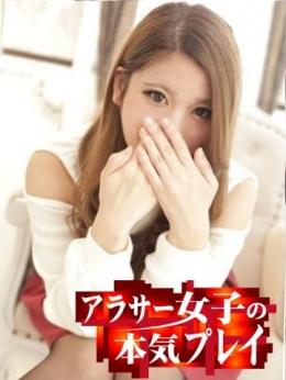 きら アラサー女子の本気プレイ (新横浜発)