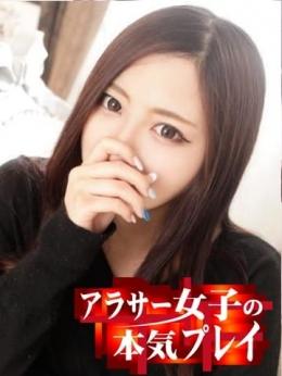 まゆみ アラサー女子の本気プレイ (新横浜発)