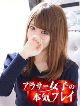 もえか アラサー女子の本気プレイ (新横浜発)