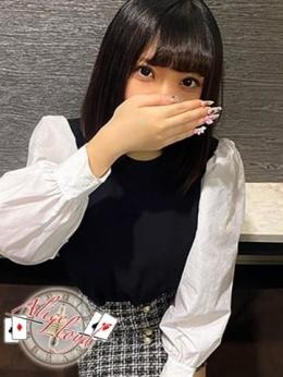 【NATU/なつ】 清楚系専門店 Aliceloyd (藤枝発)
