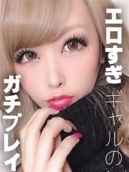 りおな【リオナ】  オールピンク東京 (六本木発)