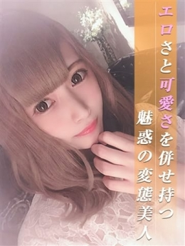 あい【アイ】  オールピンク東京 (六本木発)