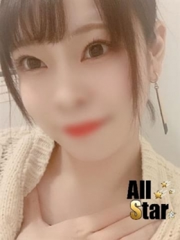 ひな All Star(オールスター) (小牧発)
