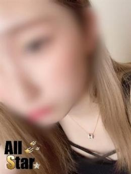 みゆ All Star(オールスター) (小牧発)