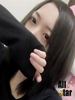 まいか All Star(オールスター) (春日井発)