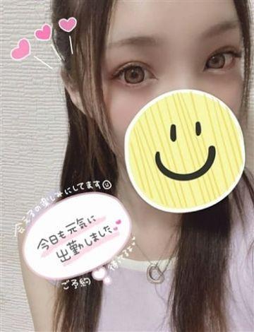 Mayuka(まゆか)
