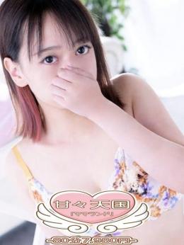 ののかママ 甘々天国『ママランド』 -80分7,980円- (立川発)