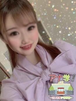 じゅんな アナ学!~さいたまアナル学園~ (大宮発)