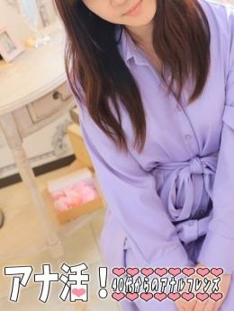 莉乃(りの) お色気抜群!上質な美熟女です アナ活!40代からのアナルフレンズ (松戸発)