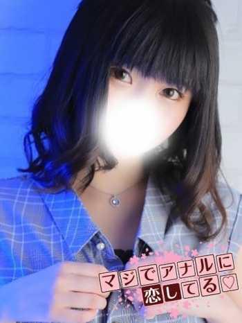 みはる マジでアナルに恋してる♡ (平塚発)