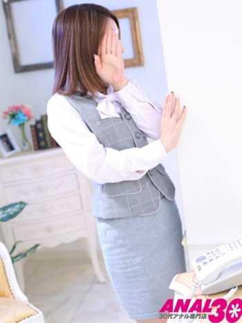 サナ ANAL30~30代アナル専門店~ (北千住発)