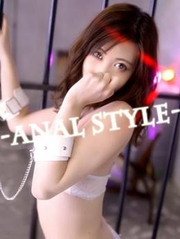 レイ ANAL STYLE (町田発)