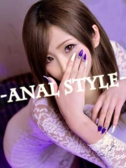 カリナ ANAL STYLE (町田発)