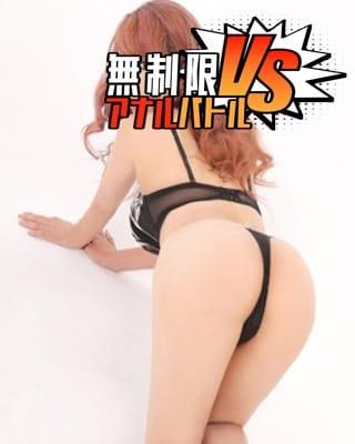 みなみ 無制限アナルバトル (久喜発)