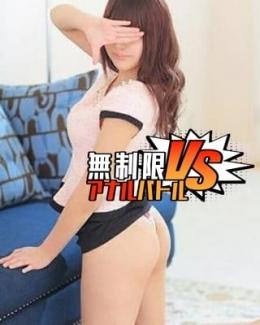 すみれ 無制限アナルバトル (久喜発)