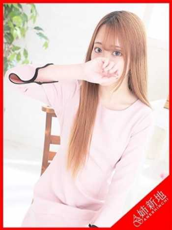 沙利菜-Sarina- 姉新地柏店 (柏発)