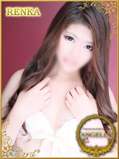 れんか ANGELLY (天神発)