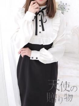 たまき♡高スペック女子 天使の贈り物 (静岡発)