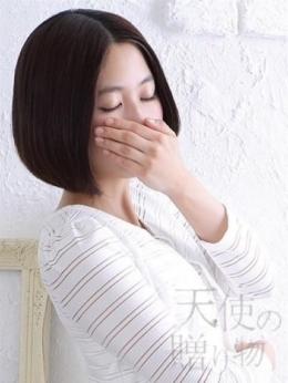 ふみ♡120%未経験美女 天使の贈り物 (静岡発)