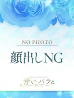 なな 青いバラ (仙台発)