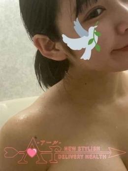 ちなみ Ar-アール (四日市発)