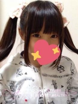 れいな Ar-アール (四日市発)