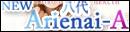八代 NEW-Arienai-A