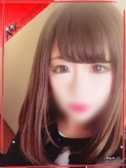 ゆりあ ARK(アーク) (泉大津発)