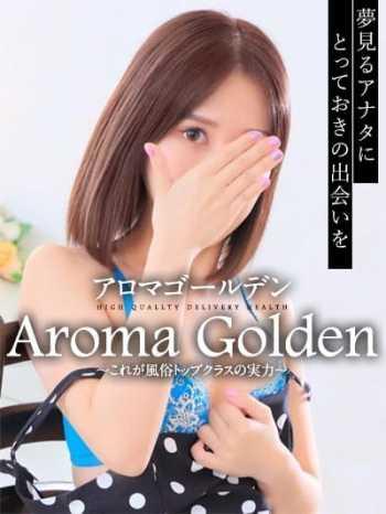 こはく AROMA GOLDEN (高松発)