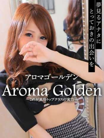 りこ AROMA GOLDEN (高松発)