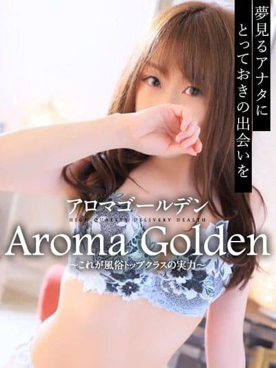 ももか AROMA GOLDEN (高松発)