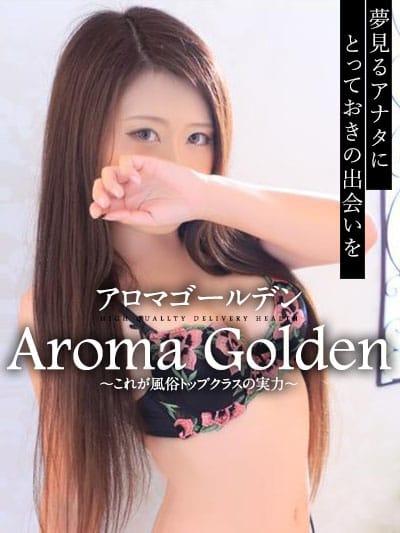 さとみ AROMA GOLDEN (高松発)
