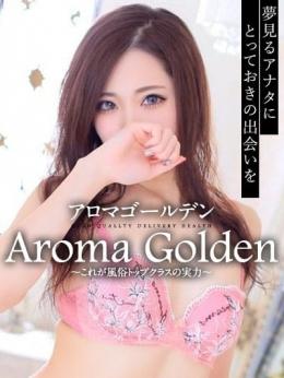 つばき AROMA GOLDEN (丸亀発)