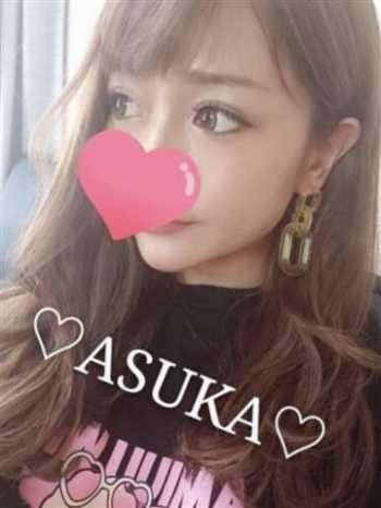 あすか 性感ヘルス アロマハーツ (渋谷発)