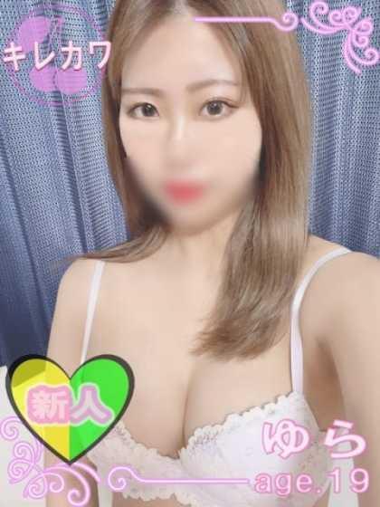 ゆら 恋人空間CherryGirls~密着エステ (広島発)