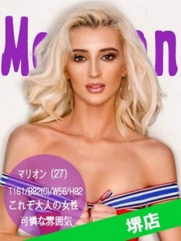 マオリン 金髪外国人デリバリーヘルスアメリカンスタイル堺店 (堺発)