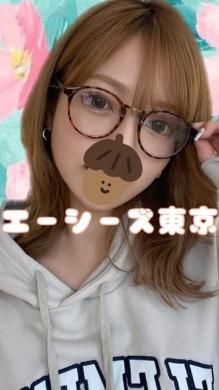 とあ エーシーズ東京 (赤坂発)